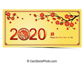 chinese new year 2020 3 - Chinese new year 2020 card is rat ...