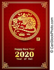 Chinese new year 2020 card is rat in circle frame and ...