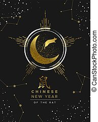 Chinese new year 2020 gold glitter rat moon card
