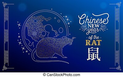 Chinese new year 2020 rat and full moon gold card