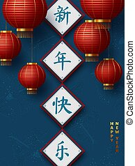 Chinese New Year 2020. Realistic hanging lanterns and hieroglyph on couplets. Dark blue floral background. Translation Happy New Year. Vector.