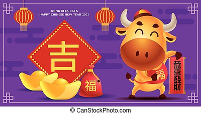 Chinese new year 2021. Cartoon little ox holdings chinese couplet with big calligraphy paper, lucky bag, gold ingot and Tanglung. Year of the ox. Translation: Good fortune & Gong Xi Fa Cai - vector