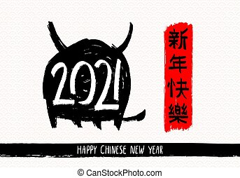Chinese new year 2021 year of the cow