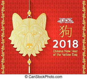 Chinese New Year background with creative stylized dog
