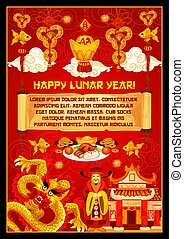 Chinese prosperity money god with oranges happy chinese lunar new chinese new year banner with god of prosperity happy lunar year greeting m4hsunfo