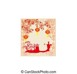 Chinese New Year celebration card
