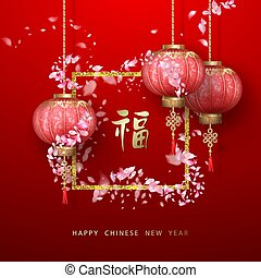 Classic Chinese new year background. Hanging silk lanterns and flying petals on red background. Chinese inscription 'Happiness. Luck'