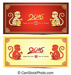 Chinese new year 2016,vector illustration