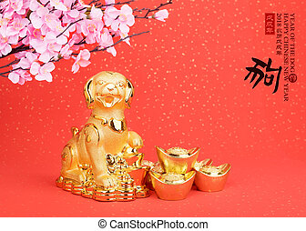 Chinese new year decoration:golden dog statue and gold...