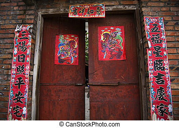 Chinese New Year Decorations and Gods Peasant Village ...