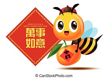 Chinese New Year delivery. Cartoon cute bee with ancient hat holdings big Tangerine orange. Chinese New Year greeting couplet. Bee celebrates Chinese New Year. Translation: Everything goes good