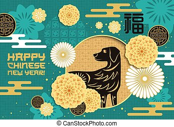 Chinese New Year dog card with paper cut ornament - Chinese...