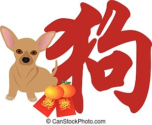 Chinese New Year Dog Chihhuahua Red Packets Illustration - ...