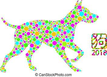 Chinese New Year Dog Polka Dots Illustration