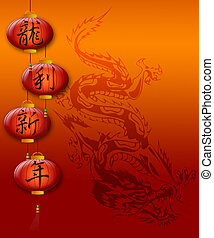 Chinese New Year Dragon with Red Lanterns Calligraphy