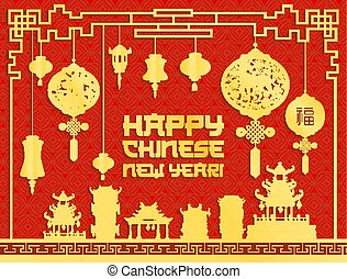 Chinese New Year festive lantern and pagoda card
