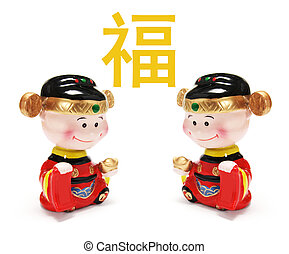 Chinese New Year Figurines on Isolated White Background