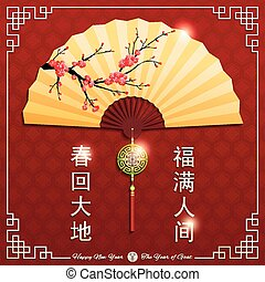 Chinese New Year Background. Translation of Chinese Calligraphy Chun Hui Da Di ; Fu Man Ren Jian means Spring returns ; Blessings, happiness fills the world.