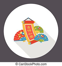 Chinese New Year folding fan flat icon