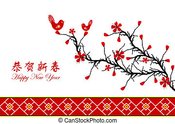Chinese New Year greeting card - Beautiful background of...