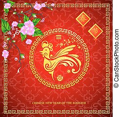 Chinese new year greeting card - Chinese greeting card...