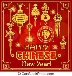 Chinese New Year holiday card with golden ornament