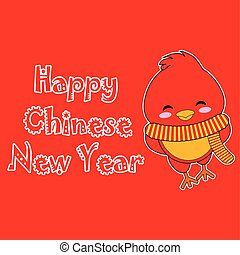 Chinese New Year Illustration with cute rooster on red background
