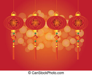 Chinese New Year Lanterns Illustration