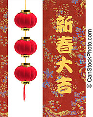 Chinese New Year Lanterns - Composite of Chinese New Year...