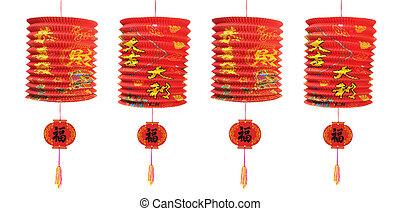 Chinese New Year Lanterns on White Background