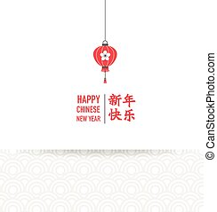 Chinese new year, minimalistic clean design with red lantern...