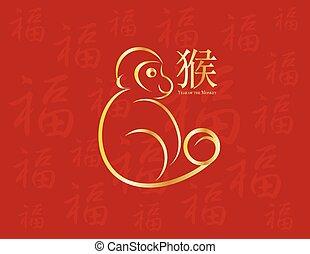 Chinese New Year Monkey on Red Background Illustration -...