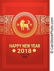 Chinese New Year Of Dog 2018 Greeting Card Golden Decoration On Red Background