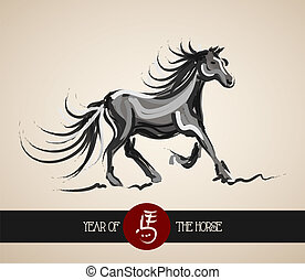 Chinese New Year of horse 2014 background