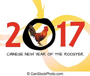 Chinese New Year of Rooster 2017 Poster