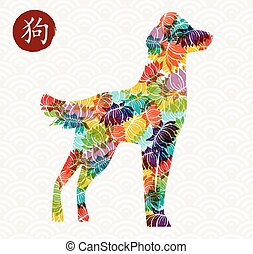 Happy Chinese New Year of the Dog 2018 illustration with colorful puppy made of abstract nature ornament shapes and traditional hand made calligraphy symbol. EPS10 vector.