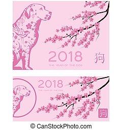 Chinese New Year of the Dog 2018. Greeting card with dog logo. (Chinese Translation:Dog)