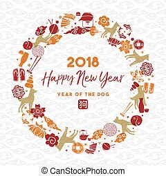 Happy Chinese New Year of the dog 2018 greeting card illustration with celebration quote and traditional asian culture decoration icons. EPS10 vector.