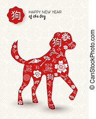 Chinese New Year 2018 greeting card, traditional paper cut style dog with asian floral decoration and shapes. EPS10 vector.