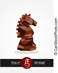 Chinese new year of the Horse chess figure vector.