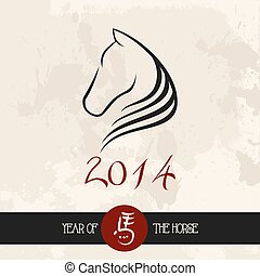 Chinese new year of the Horse shape vector file.