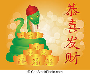 Chinese New Year of the Snake with Gold Bars