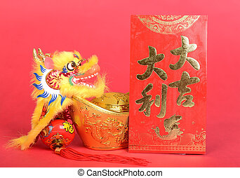 Chinese New Year Ornaments--Traditio nal Dancing...