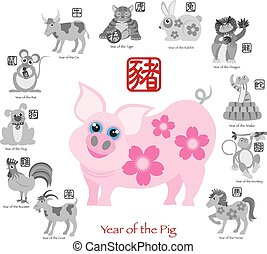 Chinese New Year Pig Color with Twelve Zodiacs Illustration...