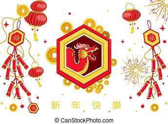 chinese new year postcard - Happy new year in chinese ...