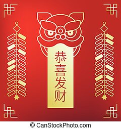 chinese new year poster with lion dance head fire crackers and chinese alphabet