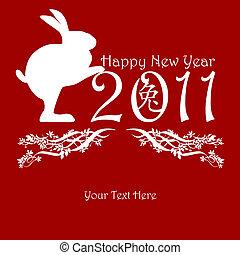 Chinese New Year Rabbit Holding 2011
