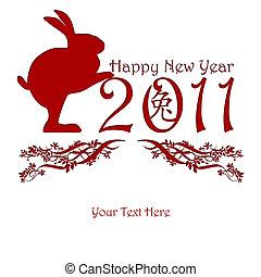 Chinese New Year Rabbit Holding 2011 - Chinese New Year...