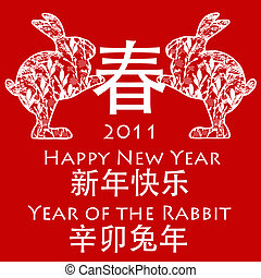 Chinese New Year Rabbits holding Spring Chinese Symbol 2011 Red Background