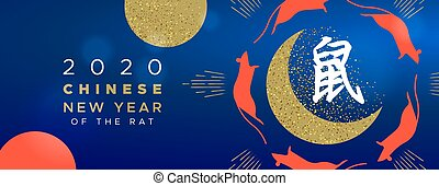 Chinese new year rat 2020 gold glitter moon banner